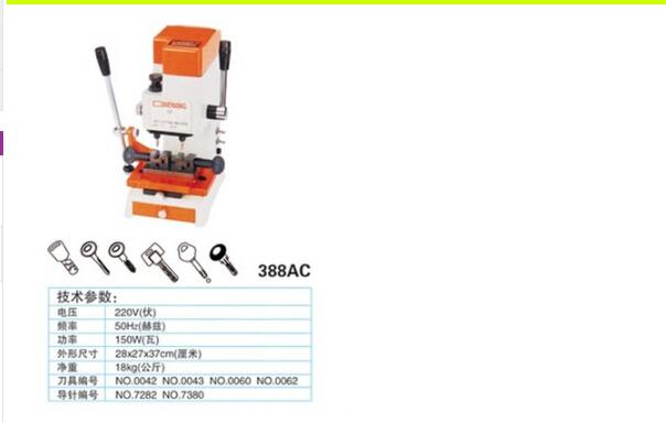 Key Copy Machine 388AC & key cutting machine& key duplicator(China (Mainland))