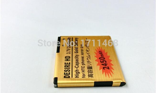 Free Shipping G10 Phone Battery For HTC Desire HD G10 A9191 3.7V 2450 mAh High Capacity Gold Battery(China (Mainland))