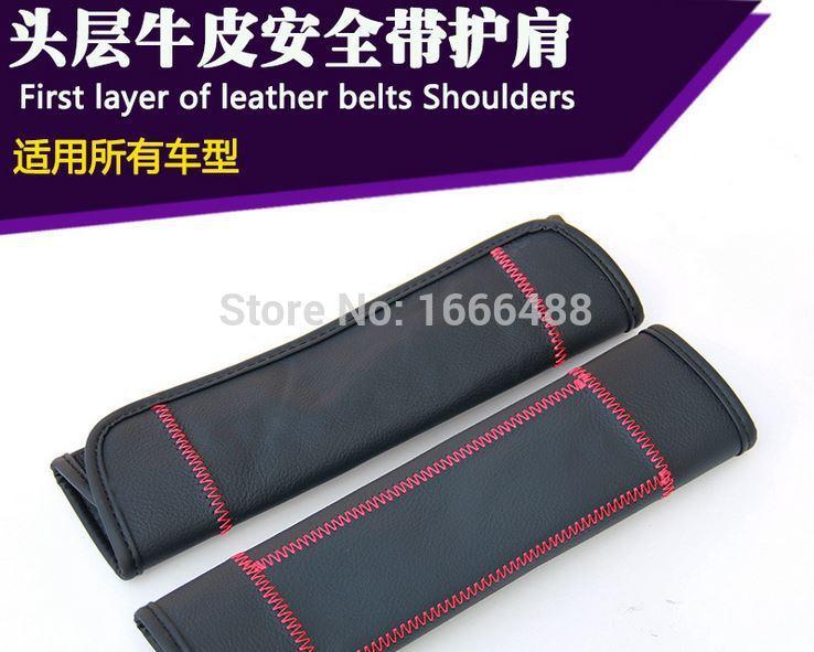 Car seat belt shoulder sleeve Automotive seat belts leather manufacture Car interior trim kit car accessories(China (Mainland))