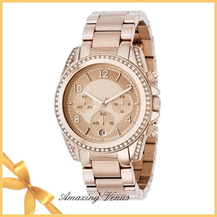 04NH 2014 Luxury Brand Crystal Diamond Gold Rose Gold Dress Wedding Quartz Wrist Watch Christmas Gift for Ladies Women Girl(China (Mainland))