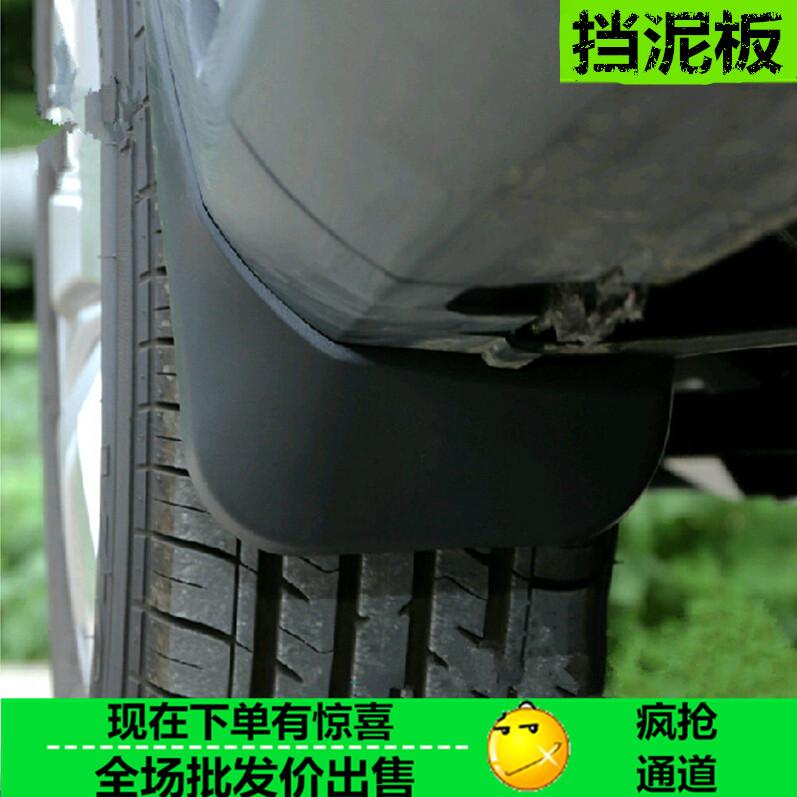 Toyota Vios Corolla Camry 3.14 Richway Sa Reiz Crown Yat-induced Corolla car fenders(China (Mainland))