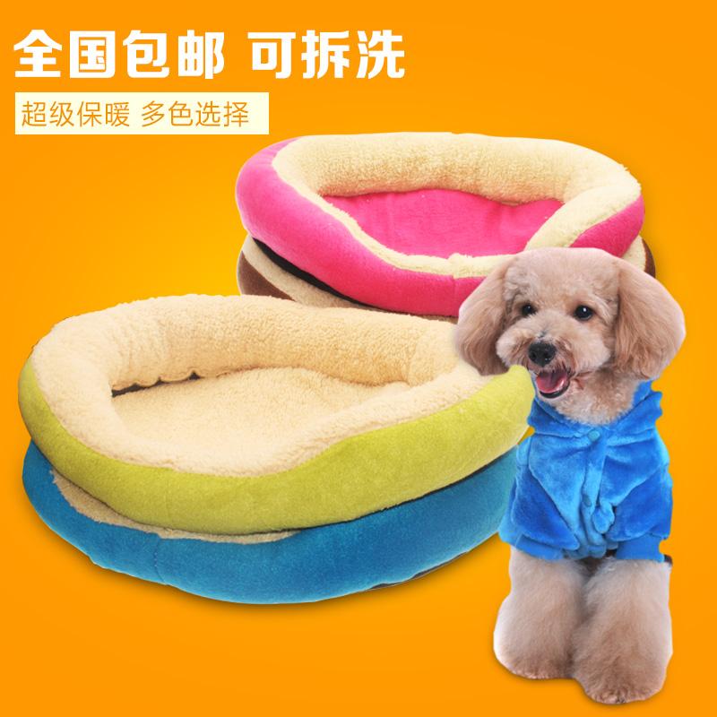 Colorido canil da maca do gato desfazer e lavar pelúcia vip bichon cão de estimação inverno produtos(China (Mainland))