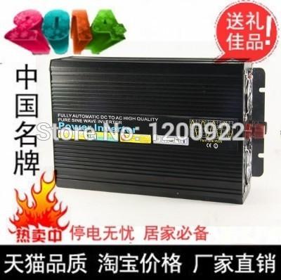 Modified Sine Wave Inverter DC/AC 3000W Off Grid Power Inverter DC12V/24V Solar Inverter,Wind energy Inverter(China (Mainland))