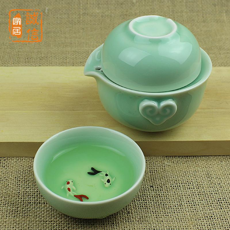Longquan celadon 1pot 2 cups kung fu tea set travel easy cup tea quick cup gaiwan