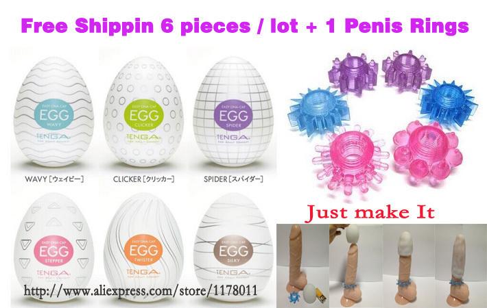 Товары для мастурбации TENGA + Cockring, + , TENGA EGG he24242 tenga egg surfer 6 pieces masturbators sex toys