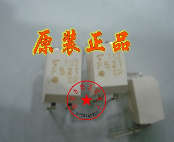 TLP521-1GRFT TLP521-1 (A F T) P521 optocoupler IC(China (Mainland))