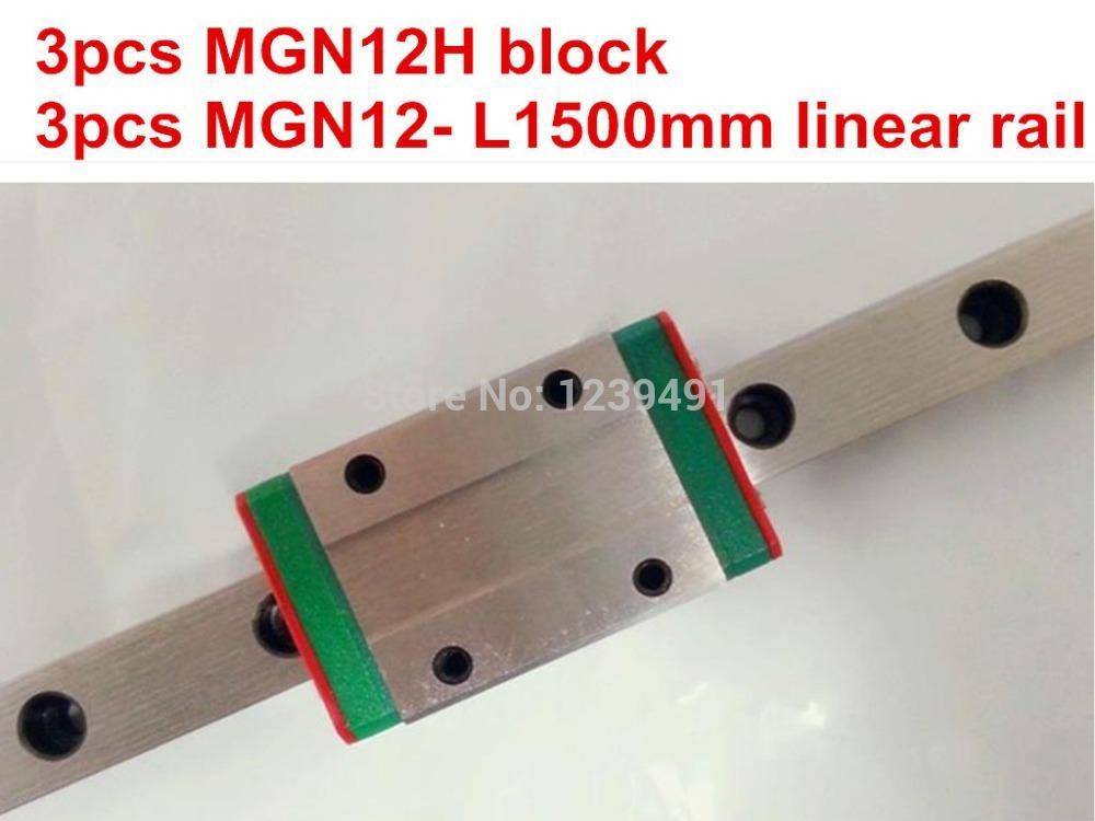 Kossel Mini MGN12 12mm miniature linear rail slide 3pcs 12mm L 1500mm rail 3pcs MGN12H carriage