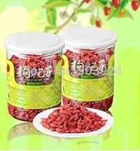 Medlar Chinese wolfberry Goji wolfberry