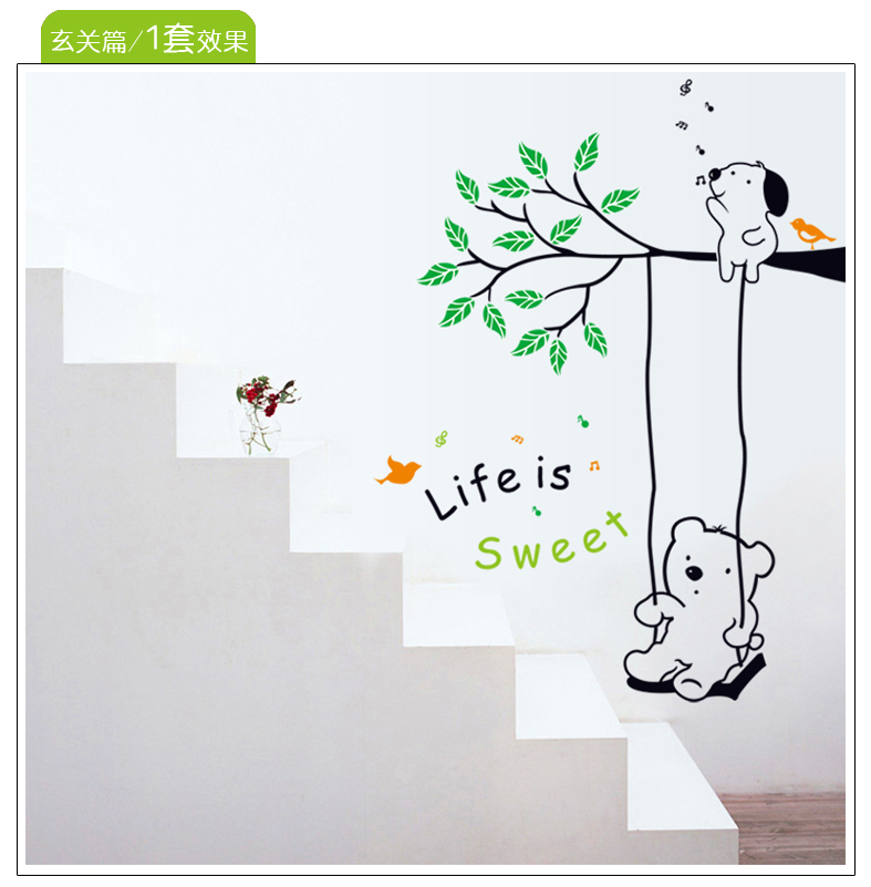 Free shipping 60*90 Large Sticker Home decal adesivos sticker Swinging Bear Wall Stickers for Children's Room House Decoration(China (Mainland))