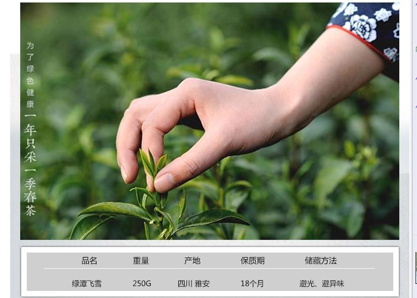 Зеленый чай sanxing 2015 250g /1