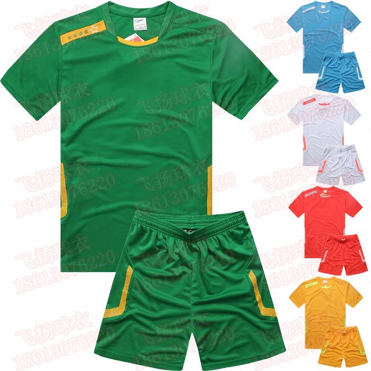 Paintless soccer jersey blank football training services set short-sleeve football jersey football clothing free shipping(China (Mainland))