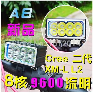 True 9600 lumens CREE XM-L T6 Bike Bicycle Light 8-core lamp + apron + 8.4V 6000mA + waterproof Battery Pack + Charger + box(China (Mainland))