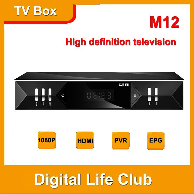 HD Digital M12 DVB T2 tunner MPEG4 HD/H.264 TV Receiver Compatible the DVB T HDMI RCA for RUSSIA/EUROPE/THAILAND set top box(China (Mainland))