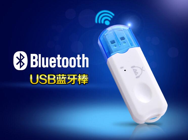 Электроника New USB Bluetooth Handsfree