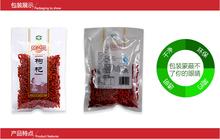 250g bag cn nin goji AAAAA medlar Chinese wolfberry organic food Long term consumption of use