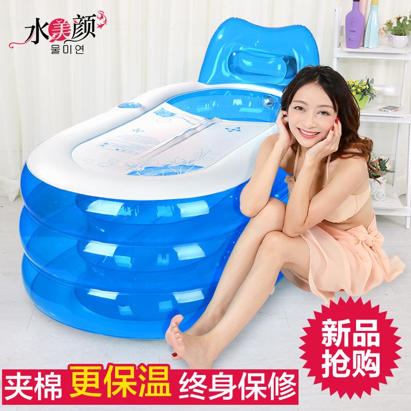 Water beauty thickening inflatable bathtub adult bathtub folding tub bath bucket plastic child bath bucket bath basin(China (Mainland))