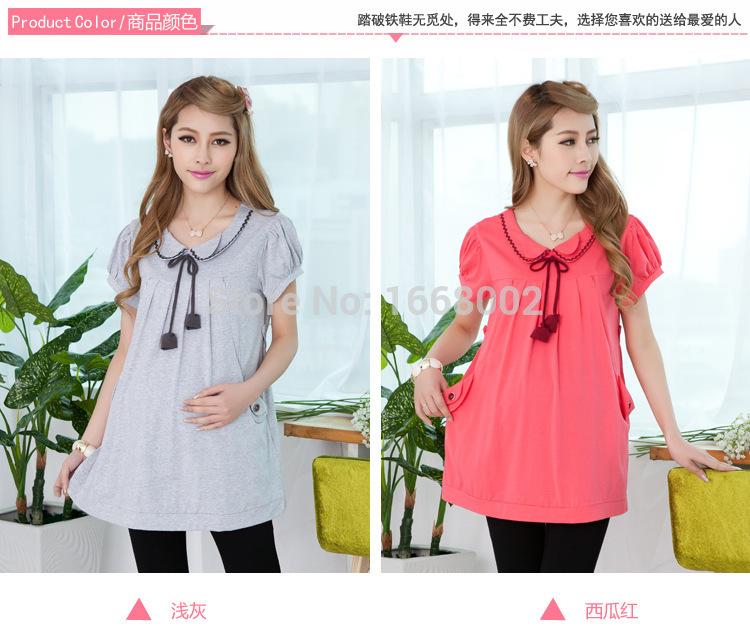 Блузки и Рубашки для беременных Yunzhiyi 2015 , yzy-80095 блузки и рубашки для беременных yunzhiyi 2015 yzy 80051