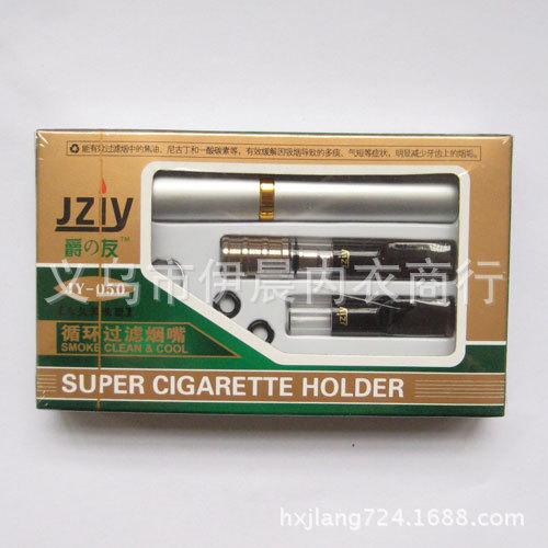 Cigarettes Marlboro Liverpool