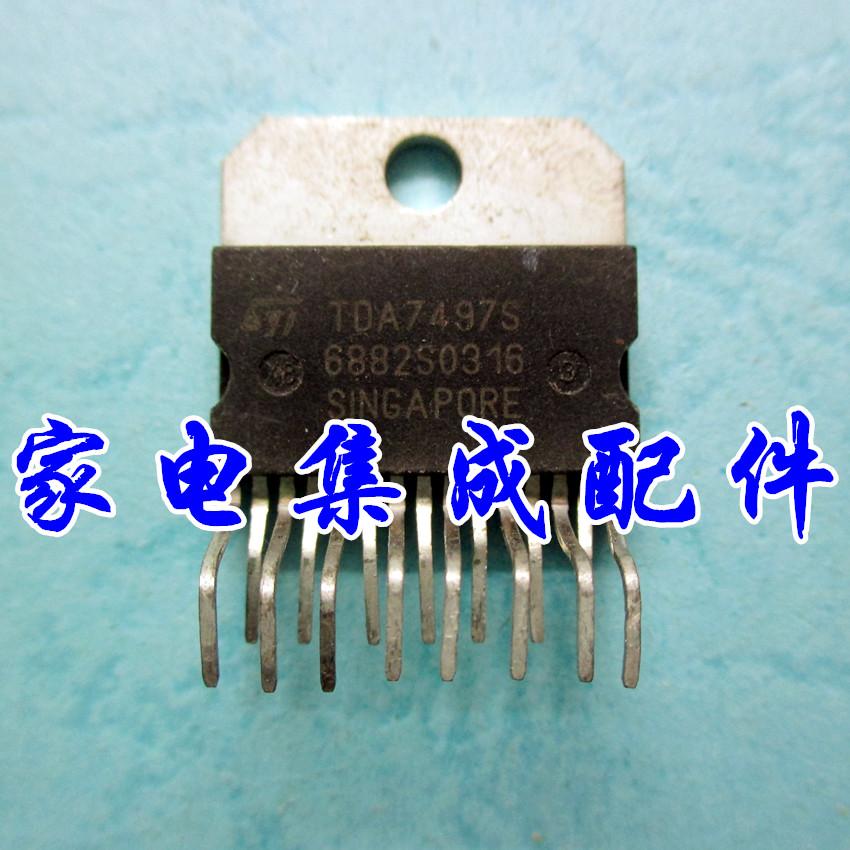 звуковой усилитель TDA7497