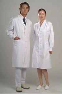 Nursing Scrubs Surgical Cap men's Hospital Medical Scrub Clothes doctor Uniform(China (Mainland))