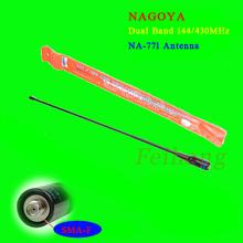 2pcs/lot NAGOYA NA-771 SMA-F Female VHF+UHF Dual Band Walkie Talkie Antenna for UV-5R TG-UV2 KG-UVD1P PX-888 VEV-3288S