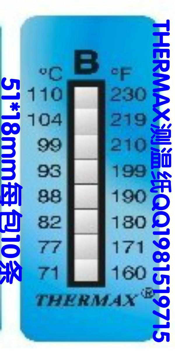 English THERMAX genuine original temperature zone B cells Article 8 717,782,889,399,104 110 degrees(China (Mainland))