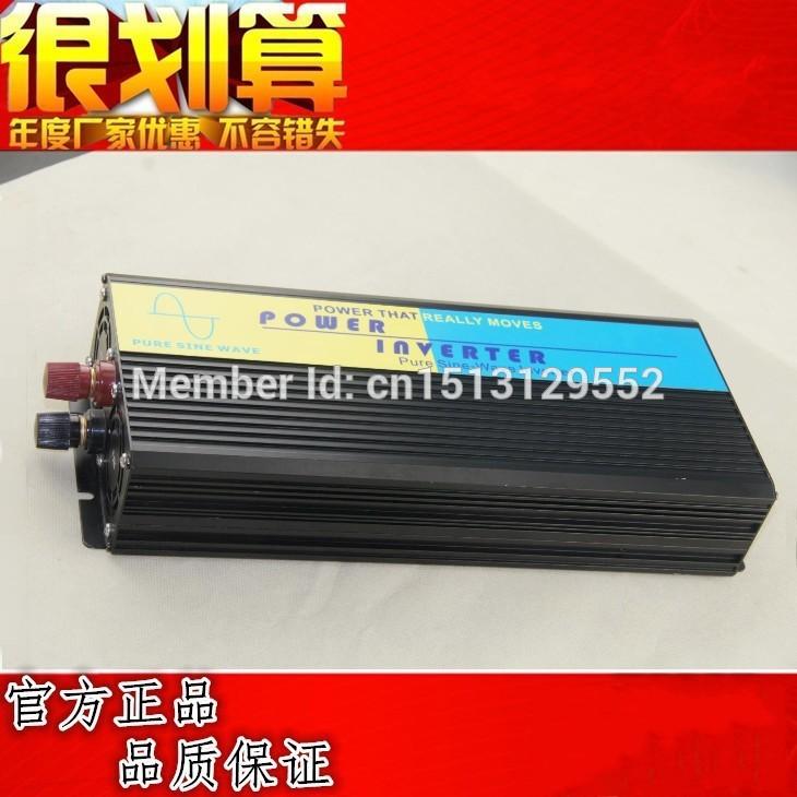 pure sine wave power inverter 12v 220v 2000w Off-Grid Single phase dc to ac(China (Mainland))