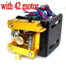 3D printer accessories Reprap bowden Full Metal remote extruder 1.75mm consumables used with 17 Stepper Motor 42 motor 17HS8401
