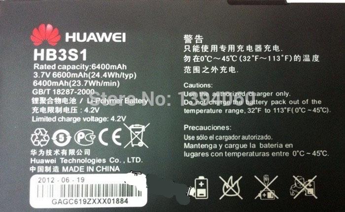 Планшетная батарея huawei mediapad 10 FHD s10 S101U S101L S102U HB3S1 6400mah