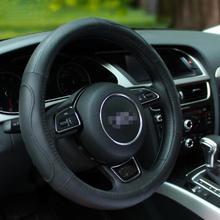 Рули и рулевом колесе концентраторы  от New car decoration артикул 32303049137