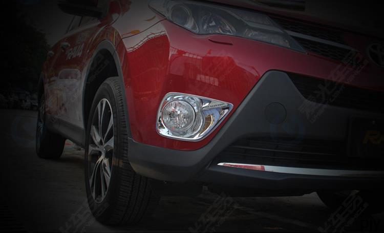 ABS chrome Front Fog Light Lamp Cover Chrome Trim Trims 2pcs for Toyota Rav4 Rav