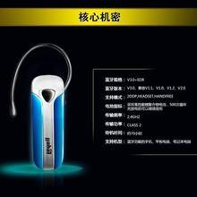 LK-B12  smartphone Universal Support 3.0 Bluetooth headset for huawei Honor 3C 3 3X Honor 6 6x Honor 4 4x Honor 7
