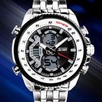 Часы Skmei 993, цена 477 грн, купить в
