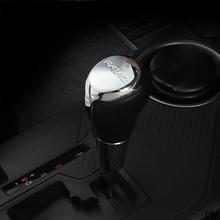 Car gear cover ABS chrome trim auto accessories 1pcs for Rav4 Rav 4 2013 2014