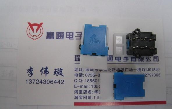 200PCS / LOT Supply telephone key switch telephone microphone switch telephone switch hook flash(China (Mainland))