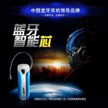 LK-B12  smartphone Universal Support 3.0 Bluetooth headset for BBK Vivo Y13L Free Shipping