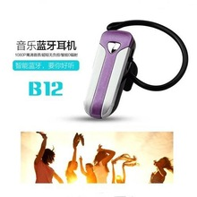 LK-B12  smartphone Universal Support 3.0 Bluetooth headset for Samsung Galaxy Note 3 III N9000 note 2 n7100 note 1