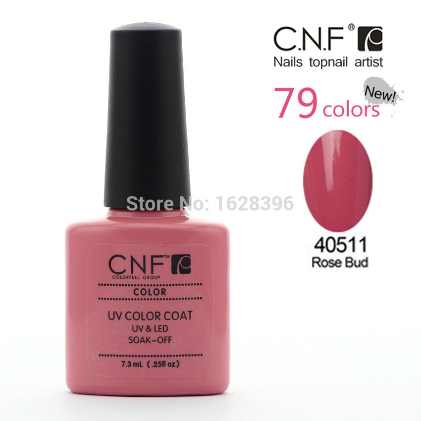 NC40511 Rose Bud Hot-selling CNF 79 Fashion Colors UV Gel Nail Polish 7.3ML Nail Gel(China (Mainland))