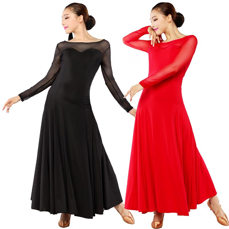 Платье для танцев YILIN  002