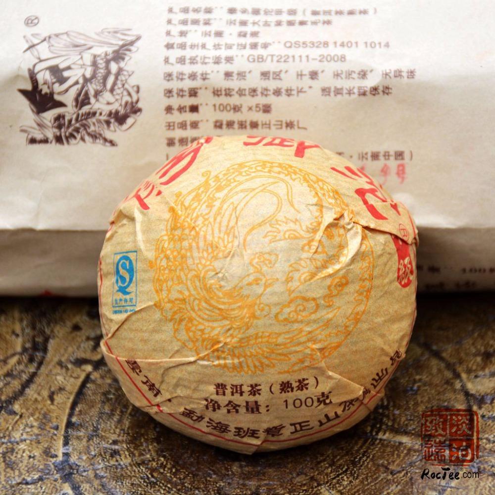 Чай Пуэр Chinese Chadao 2008 100g Tuo Cha чай пуэр king of tea trees tuo cha 100g tea tree king menghai ripe pu erh tea tuo cha 100g