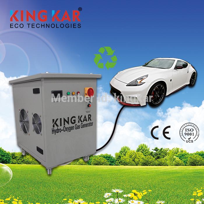 gas generator self service car wash equipment auto spare parts(China (Mainland))