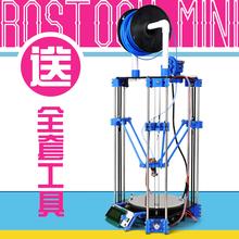 3D printer Delta Rostock Mini high speed parallel arm of Rostock delta Suite