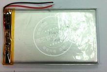 3.7 В литий-полимерная батарея 504080 054080 MP4 Bluetooth GPS 1800 мАч DIY игрушки