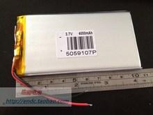 3.7 В 5 * 59 * 107 мм 4000 мАч MID планшет компьютер полимерный аккумулятор PSP литиевая аккумуляторная батарея