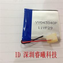 3.7 В полимер-ионно-литиевый аккумулятор 043040 403040 MP3 MP4 MPG GPS Bluetooth литиево-полимерный аккумулятор