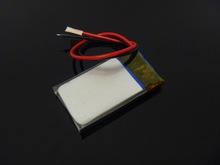 052035 300 мАч 3.7 В литий-полимерный аккумулятор / карты динамик , посвященный