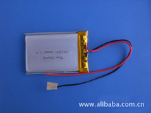 Blue Taiyang polymer battery rechargeable battery 803448 1400mAh PDA battery