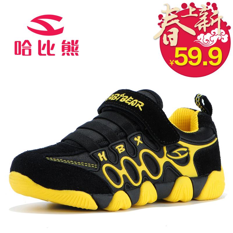 Спортивная обувь для мальчиков обувь для мальчиков