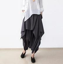 2015 Women Wide Leg Loose Linen Cotton Asymmetric Pants Original Designer Plus Size Capris Elastc Waist Trouser(China (Mainland))