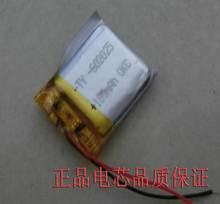 Поставляют 502025 P 3,7 В литиевая полимер компактный 420-емкости полимер литиевая батарея